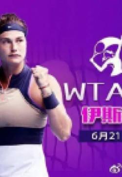 2021WTA伊斯特本站女双第1轮 基切诺克组合vs斯托瑟组合 英文录播