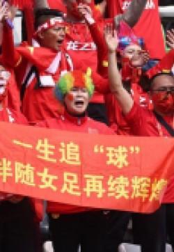 2021奥女足F组第3轮 荷兰VS中国