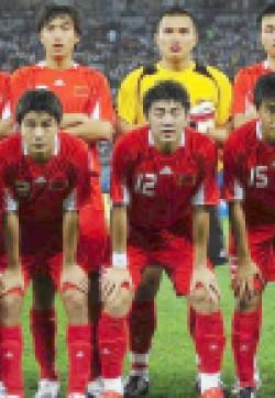 2021奥运男足 南非VS墨西哥