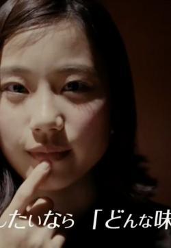日本的性:苛求陪伴