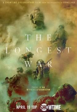 最漫长的战争