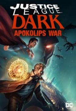 黑暗正义联盟天启星战争